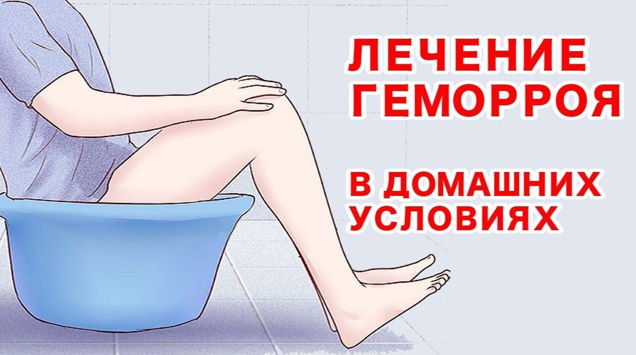 Как избавиться от бородавок в домашних условиях на лице