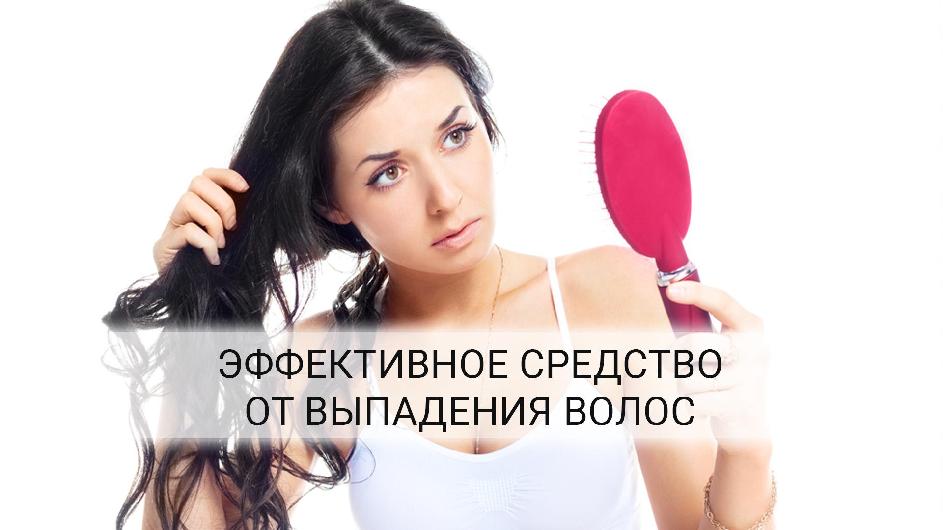 """Результат пошуку зображень за запитом """"Как остановить выпадение волос! Скорее всего, Рапунцель пользовалась этим средством"""""""